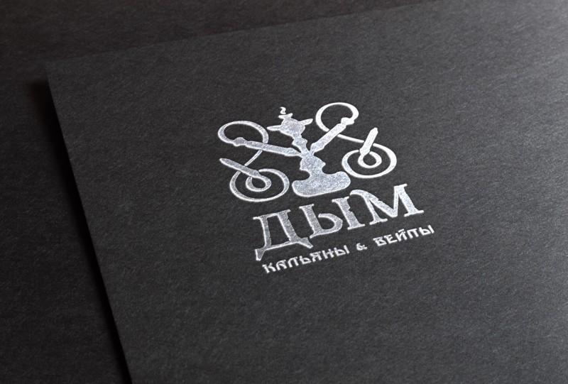 """Логотип для кальянной """"Дым"""""""