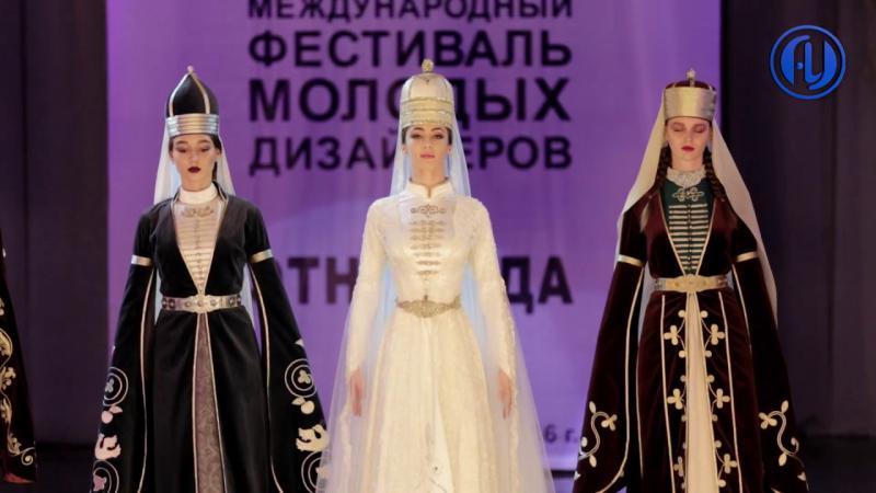 «Этномода» - фестиваль молодых дизайнеров одежды. АГУ.