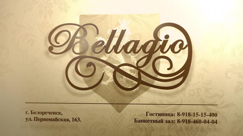 Рекламный видеоролик ресторанно-гостиничного комплекса Bellagio