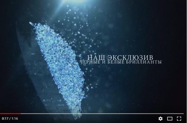 """Ролик для сети ювелирных магазинов в Израиле """"Pirov Diamonds"""""""