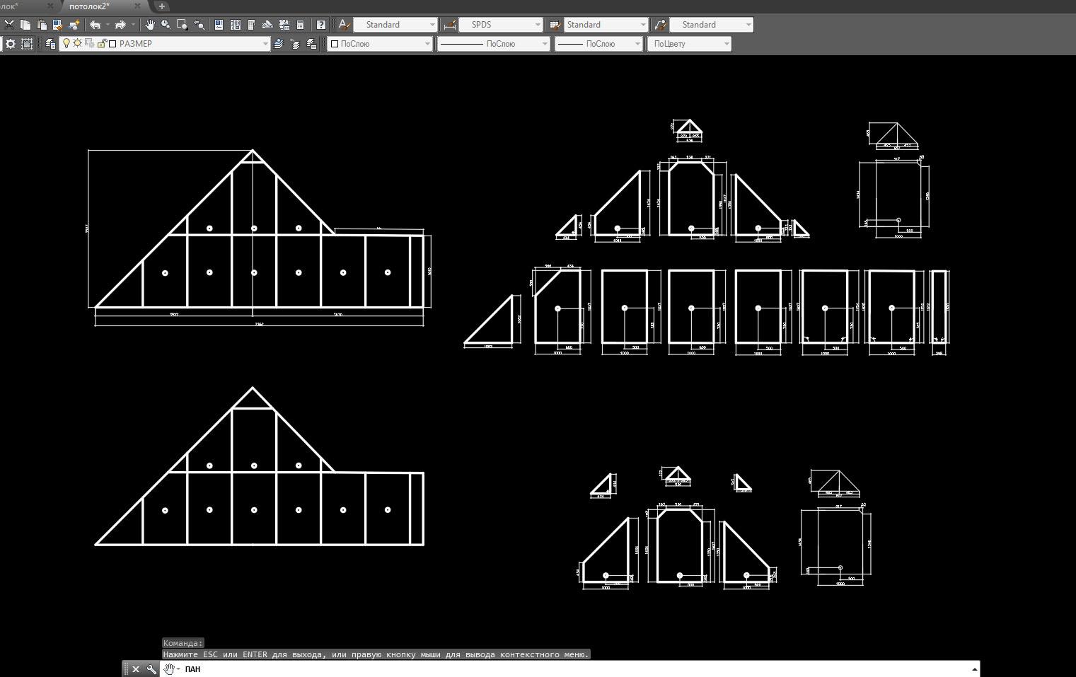 Чертеж-схема деталей панно (потолок, зеркаление)