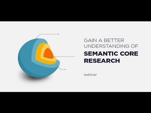 Семантическое ядро 1