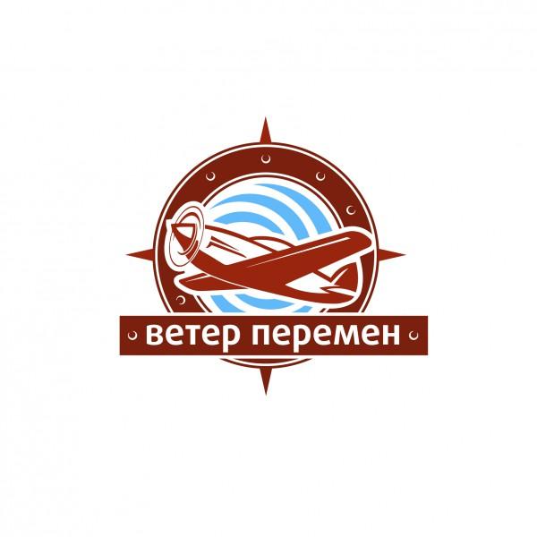"Авиа-школа ""Ветер перемен"""