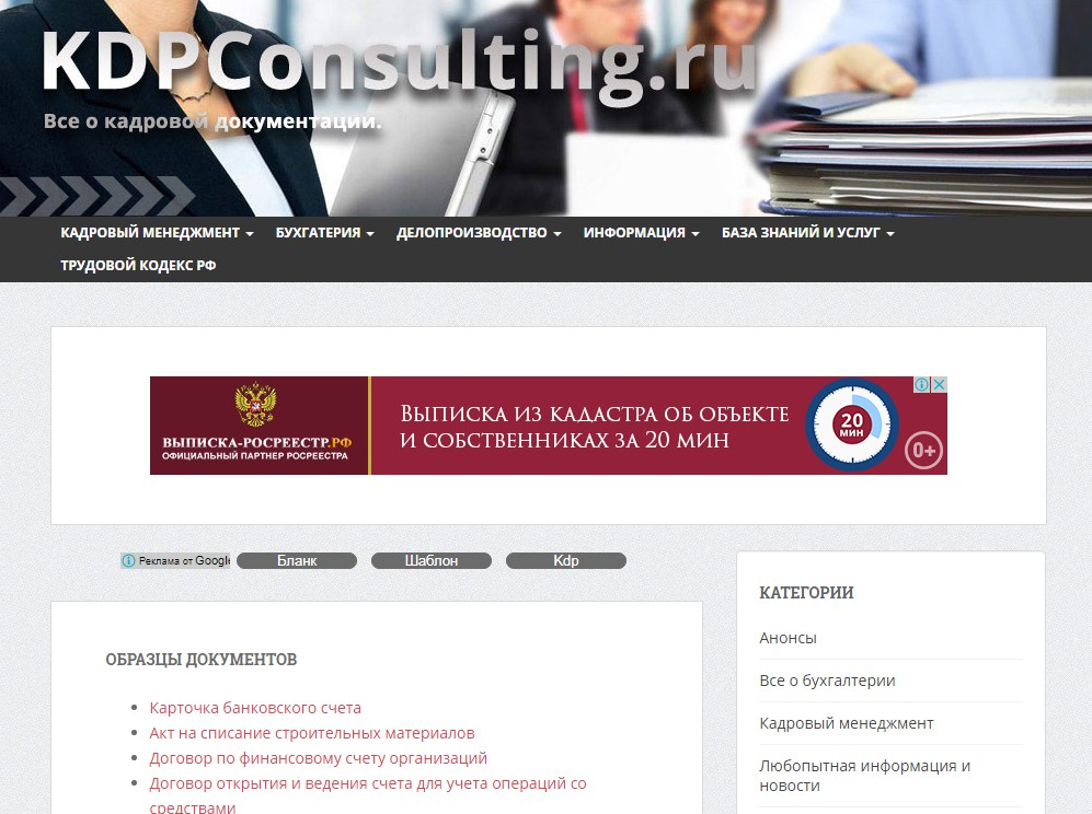 KDPConsulting