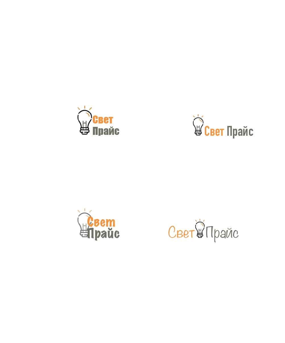 Логотип Свет Прайс