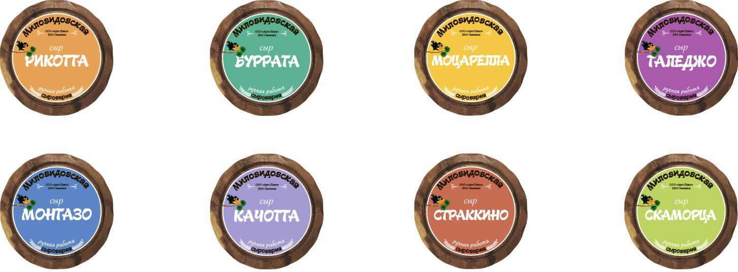 Логотип Сыроварня