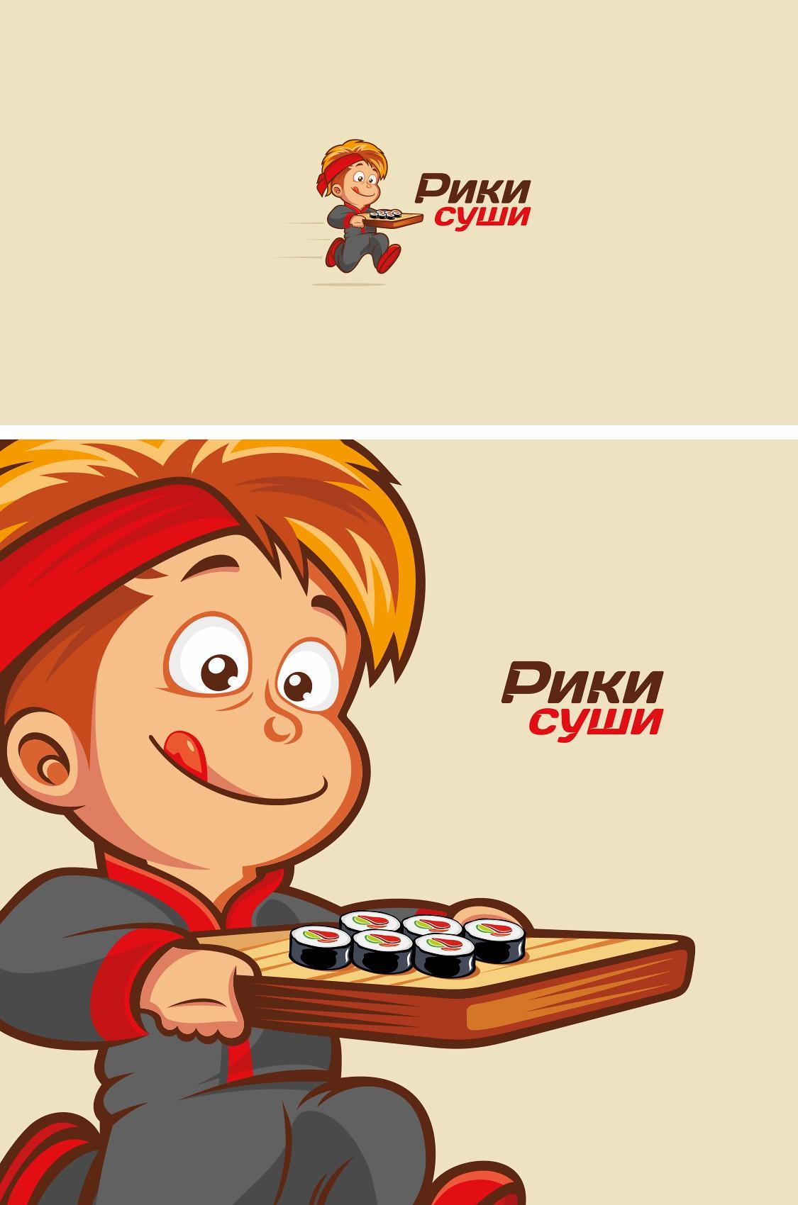Рики суши