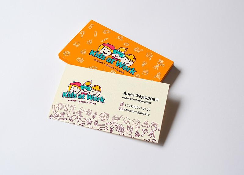 визитки детского центра
