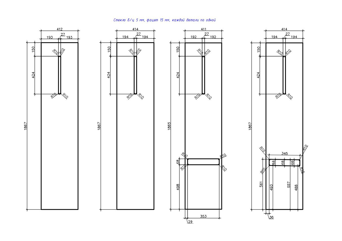 Чертеж для производства стекло 5 мм
