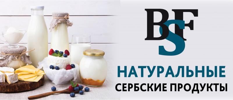 Баннер BALKAN FOODS SUPPLY