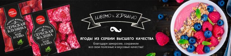Баннер ЛЗ