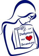 Логотип Девушка