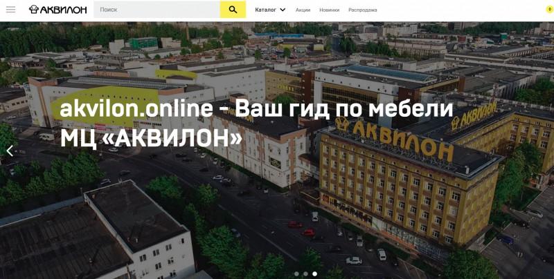 Мебельный центр_Настройка Яндекс Директ и Google AdWords