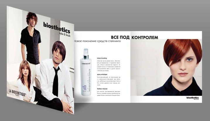 Разработка каталога La Biostetics