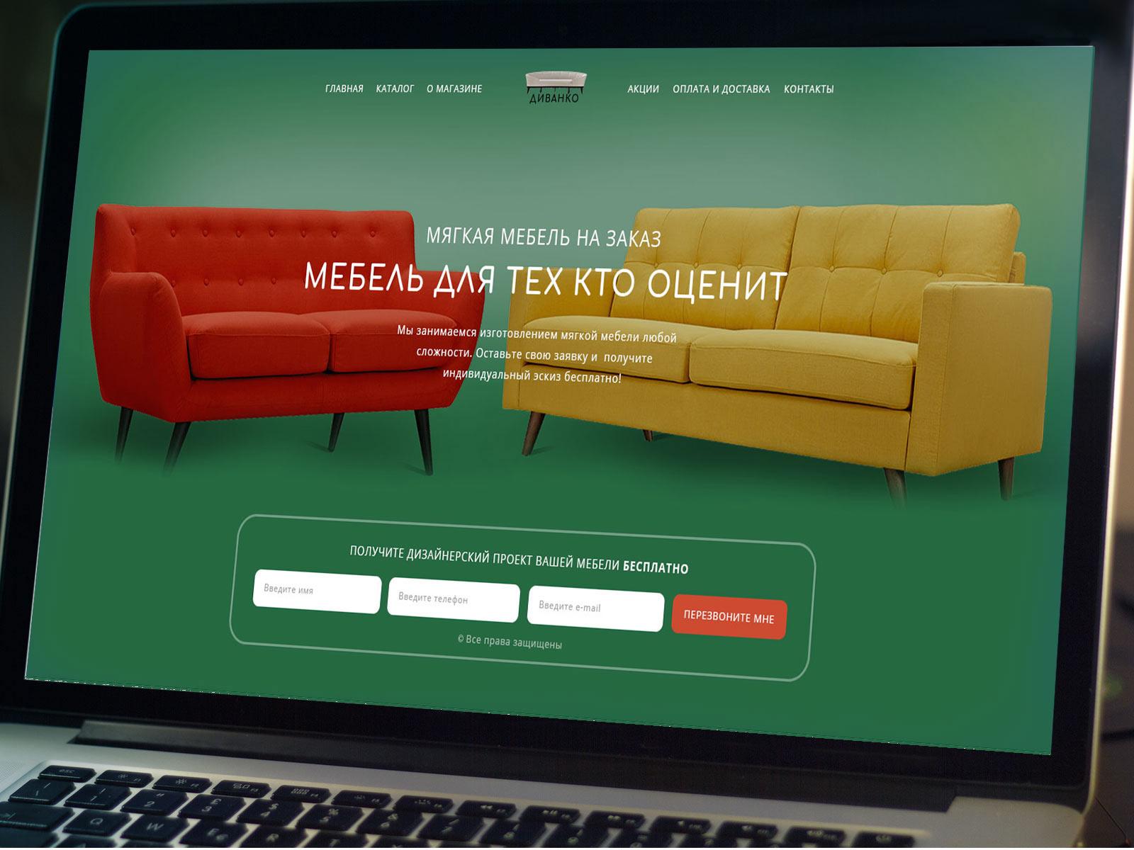 Фрилансеры мебель freelancer открыть все системы