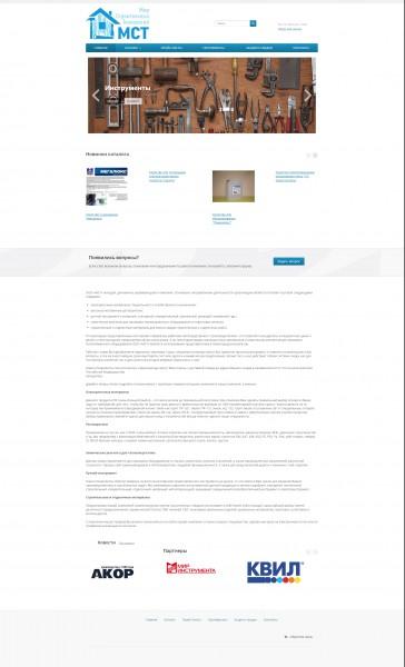 Разработка сайта оптовой компании
