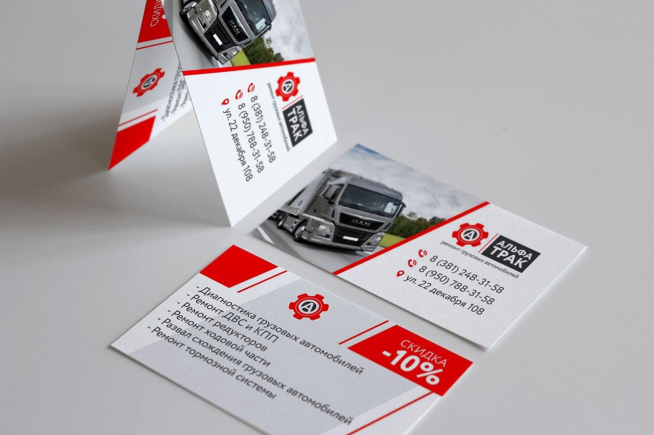 костюмы визитки запчастей машин фото тонкого