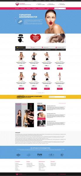 Сайт магазин для взрослых