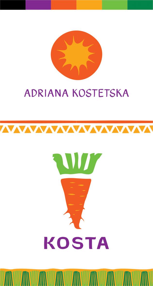 КОСТА (Адриана Костетска)