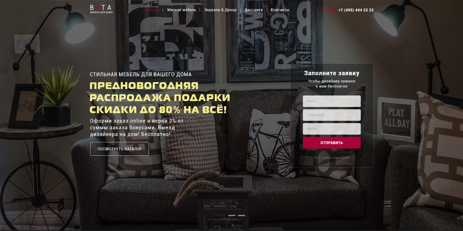 Фрилансер для сайта в москве озвучка новый диск для freelancer