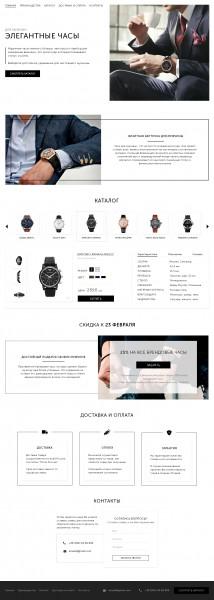 Магазин часов / Watch store