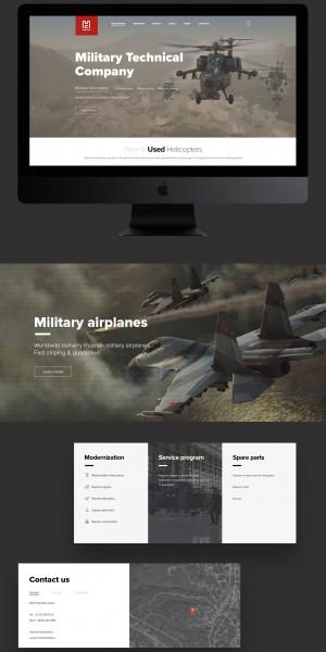 Военно-техническая компания