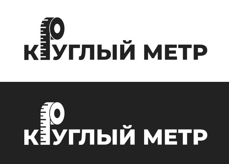 Круглый метр