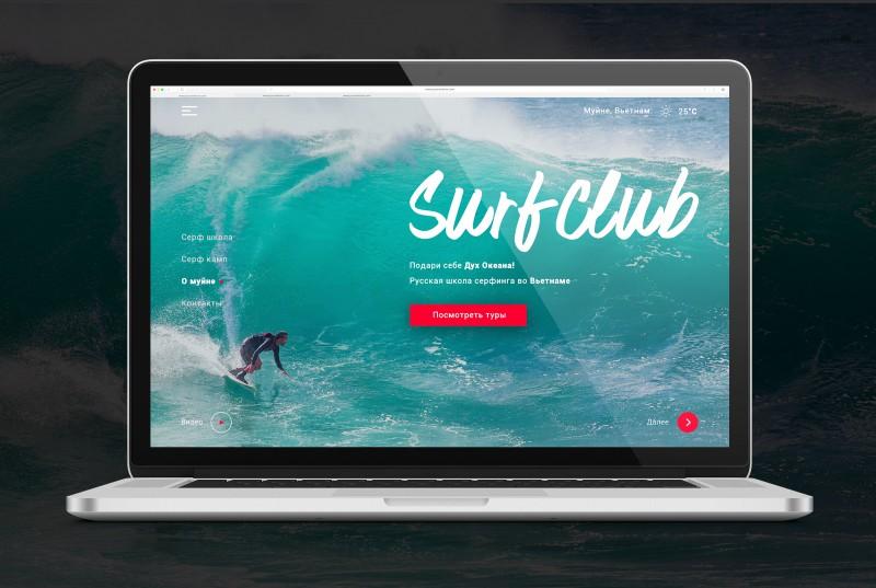 Surf Club школа сёрфинга