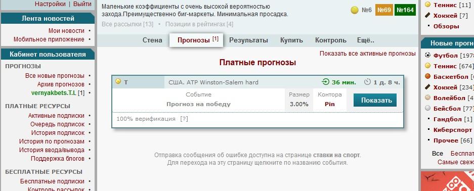 Парсер сайта http://www.betonsuccess.ru/