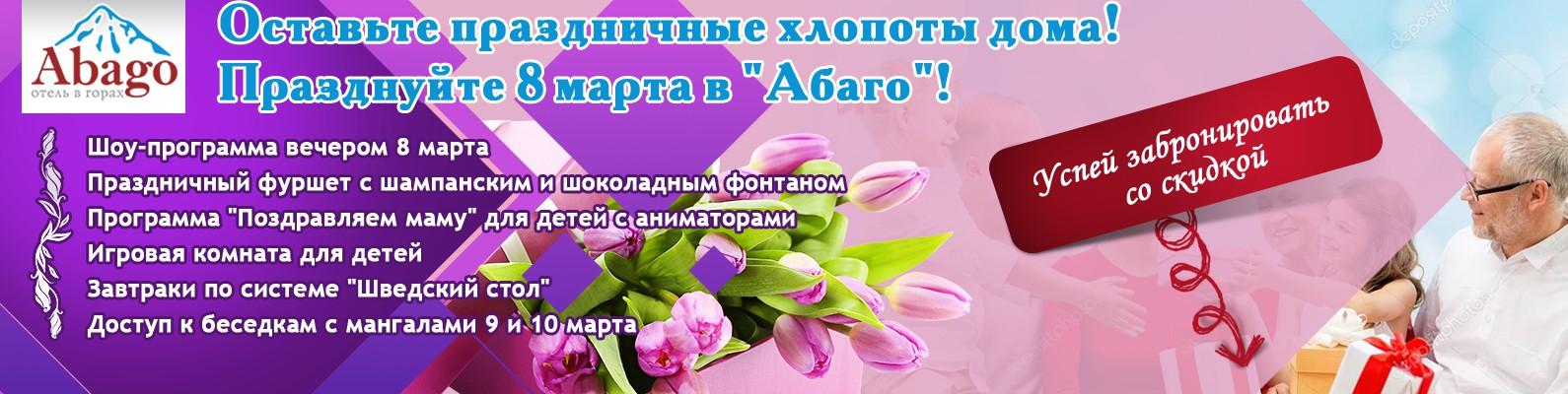 Шапка Вк