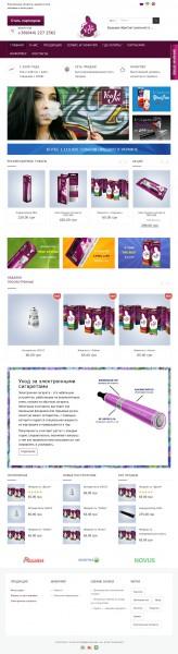 Сайт электронных сигарет
