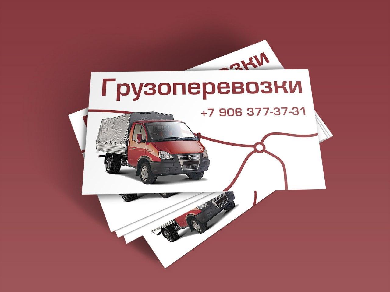 кремль подробнее грузоперевозки картинки для визиток для пошива легких