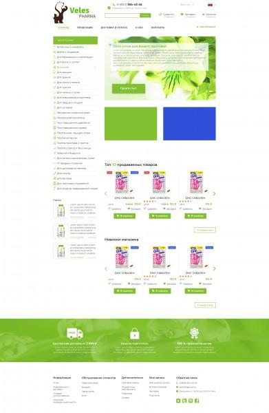 Интернет-магазин Veles Pharma