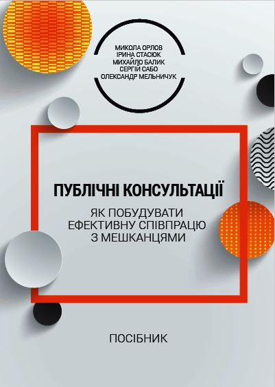 Обложка книги (лицевая часть)