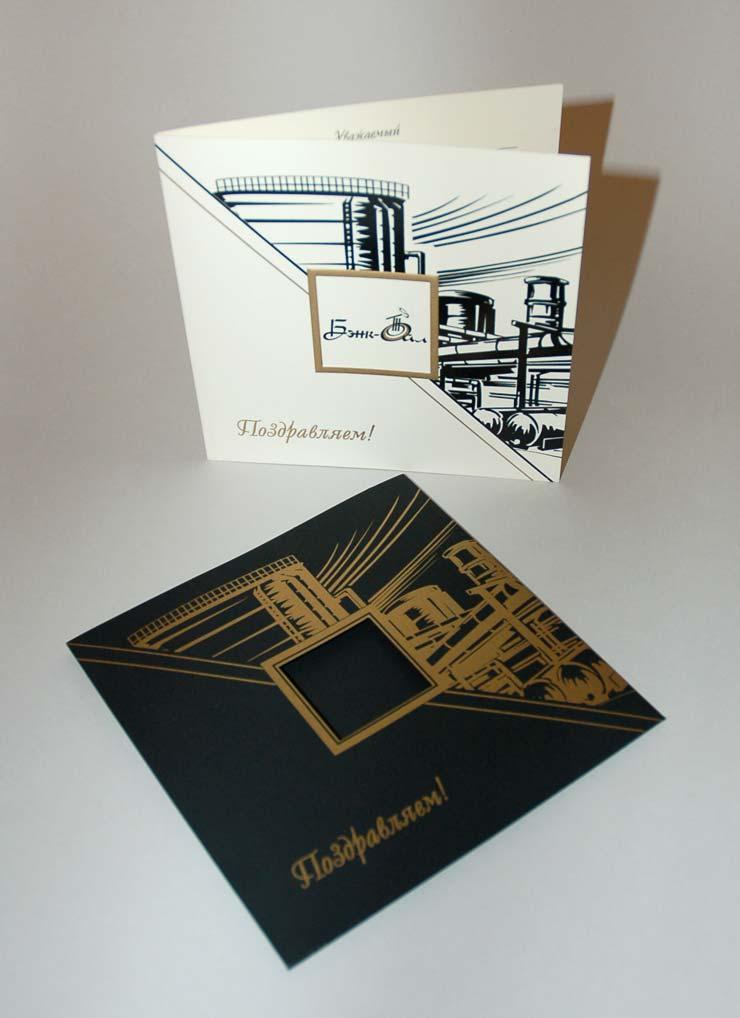 Дизайн бизнес открытки