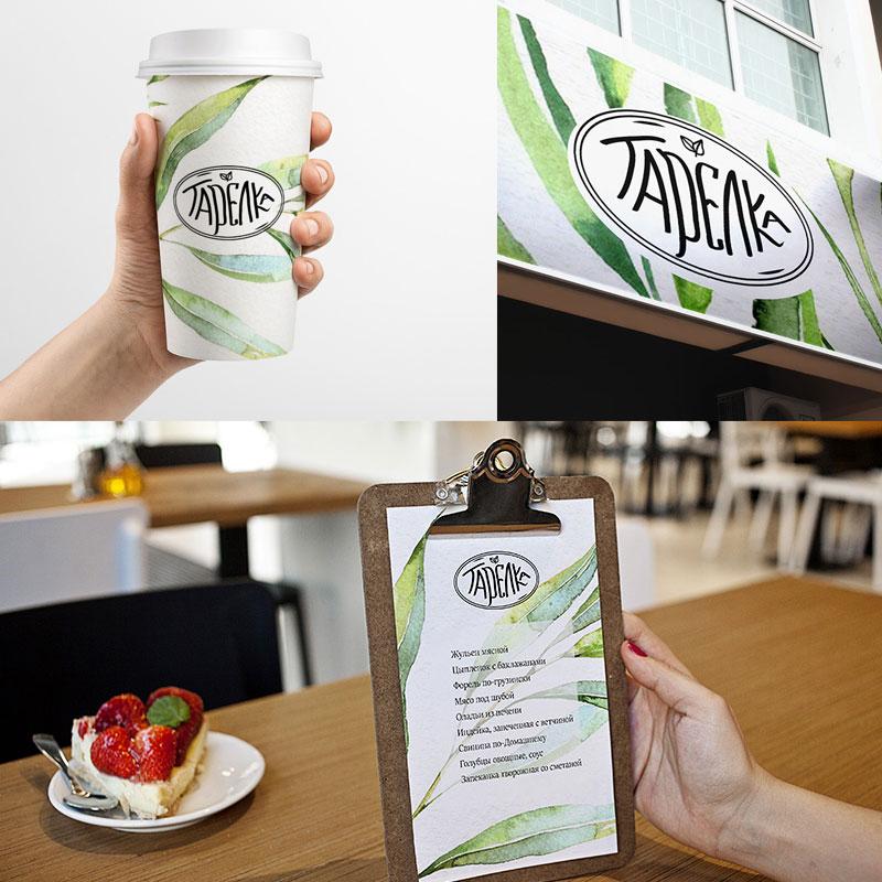 Фиренный стиль сети кафе Тарелка