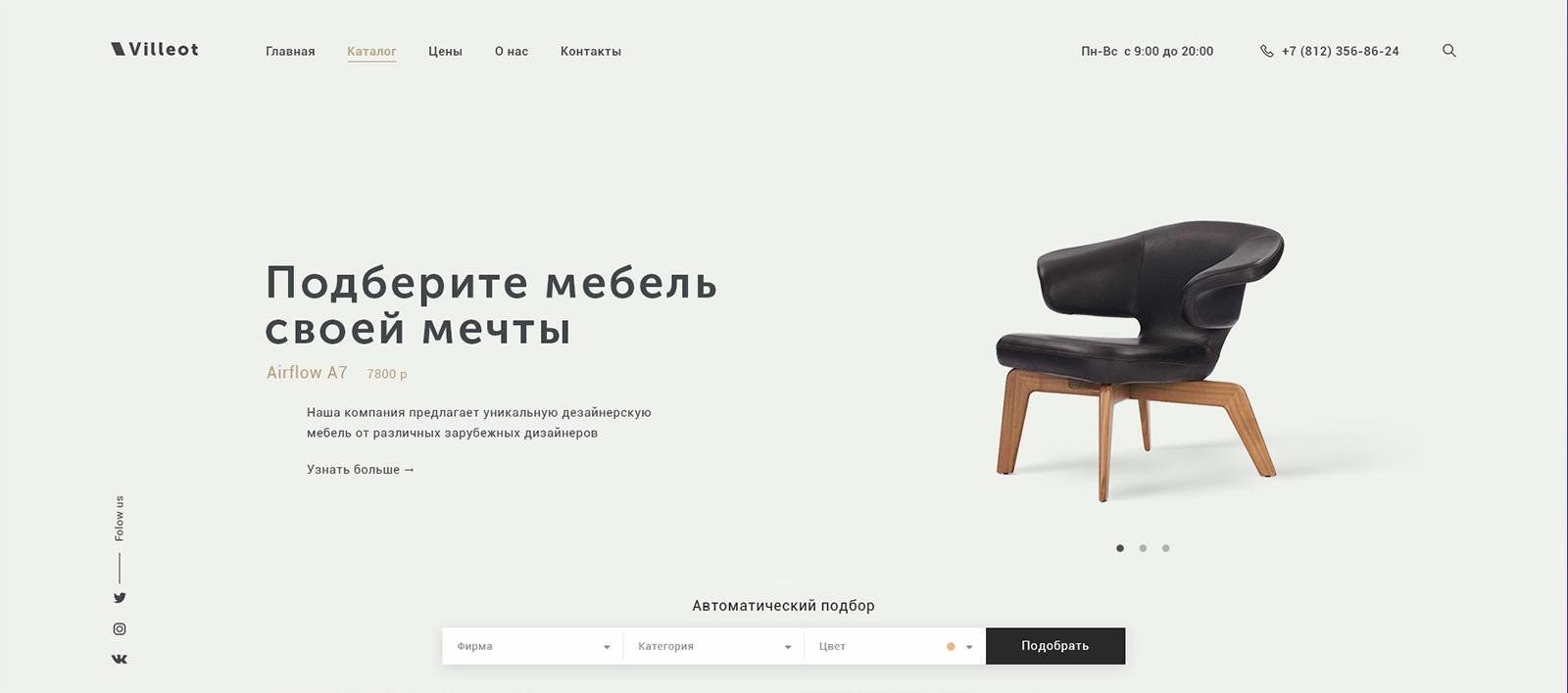 Дизайнеры мебели фрилансеры работа в интернете удаленно без вложений вакансии