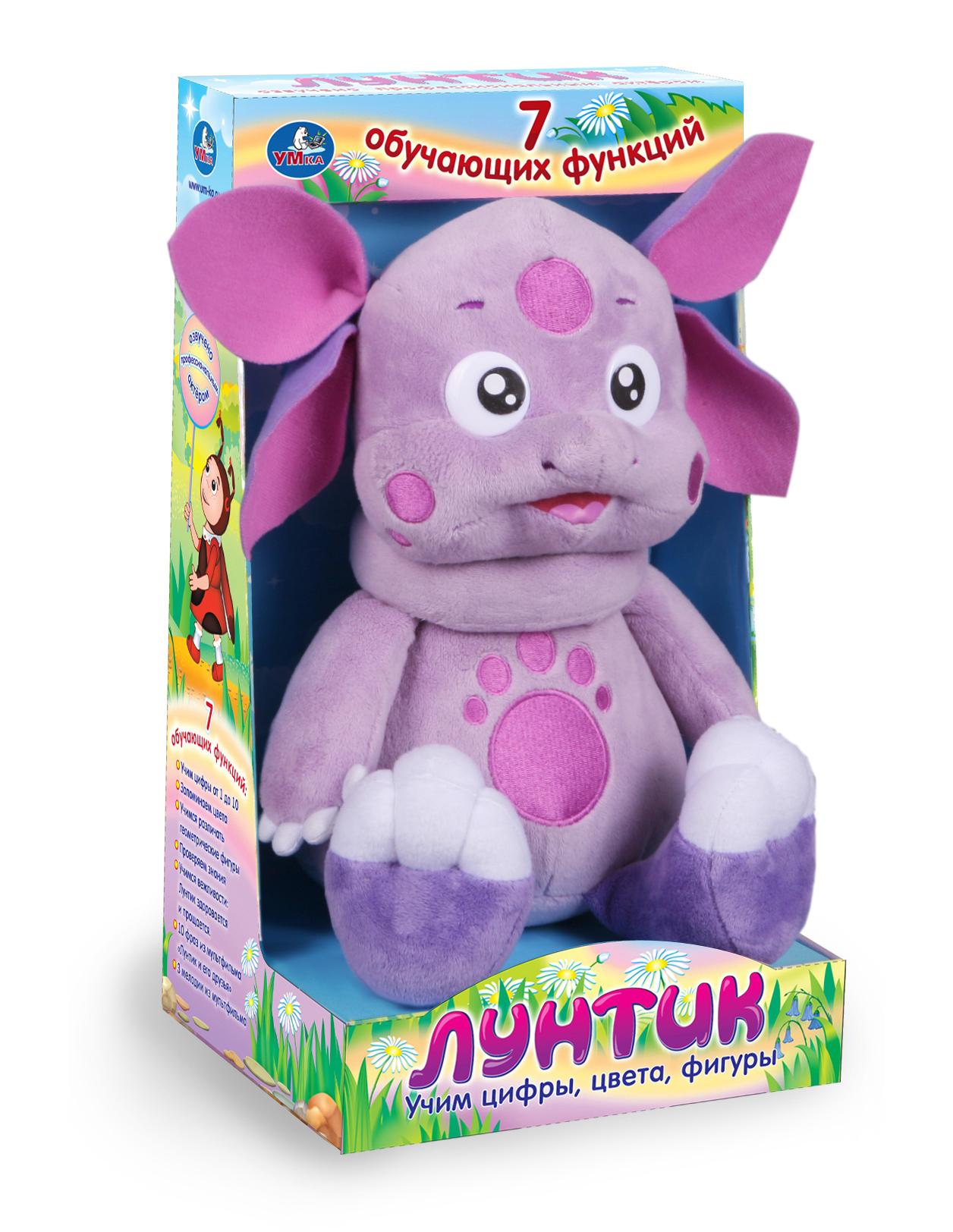 Упаковка для детской игрушки