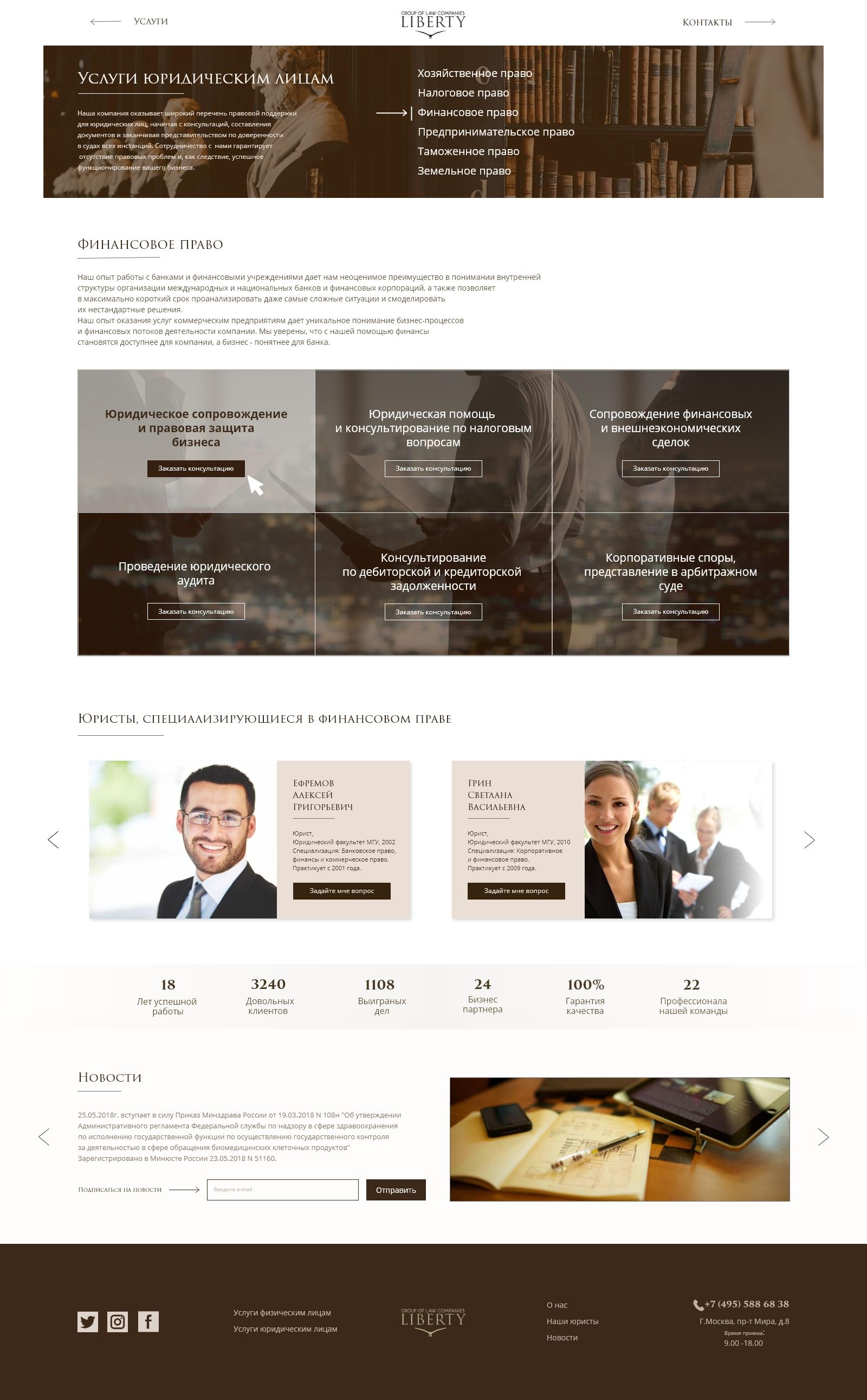 Сайт по услугам компаний сайты нефтяных компаний казахстана то