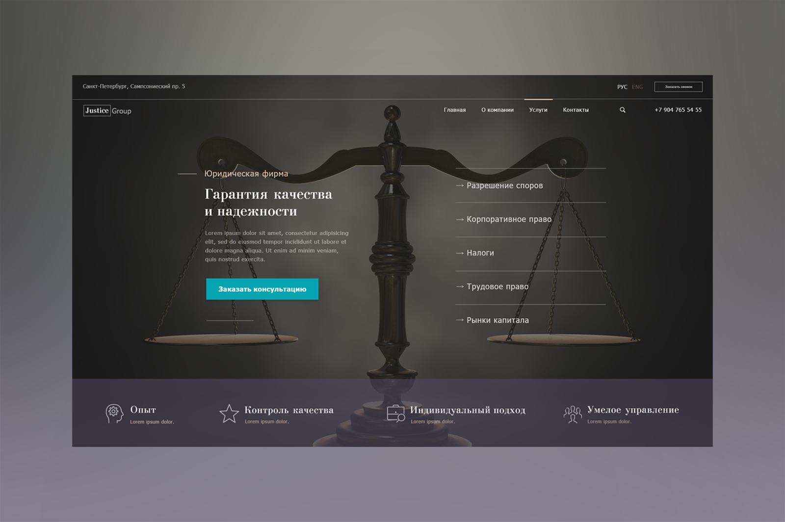 Сайт фриланс для юристов работа для фрилансёров