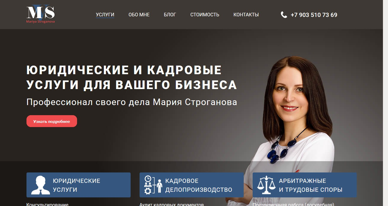 Фриланс юристы вакансии москва онлайн-обучение удаленной работе