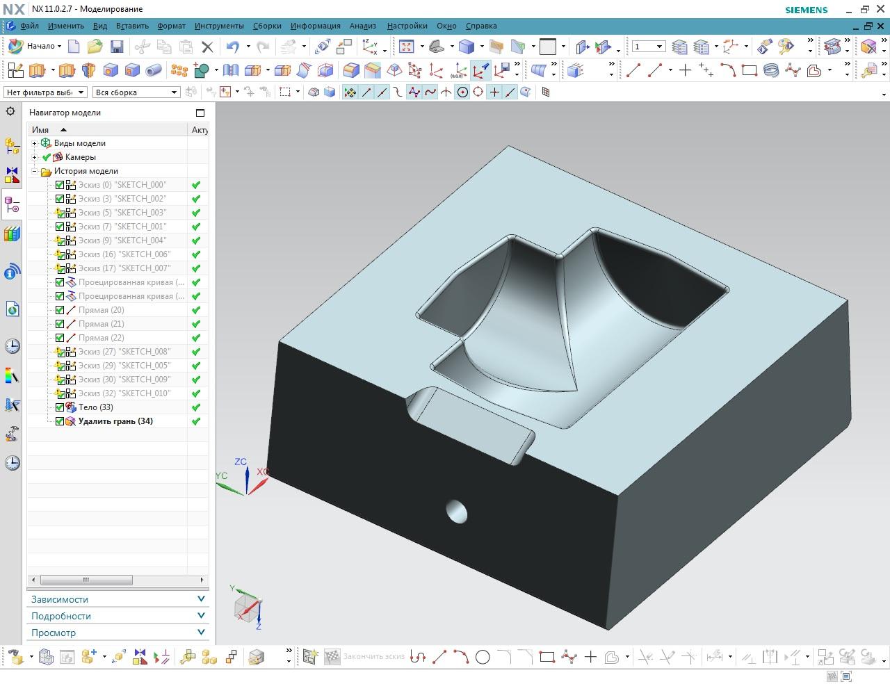 Проектирование ковочных штампов