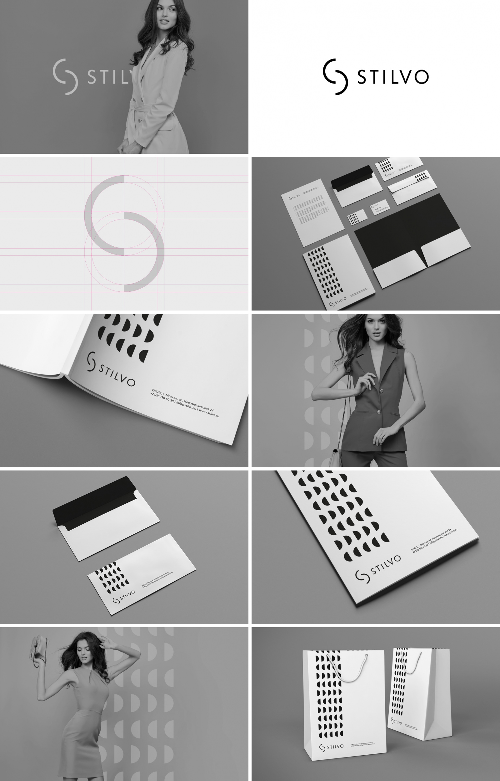 Фирменный стиль для интернет-магазина «Stilvo»