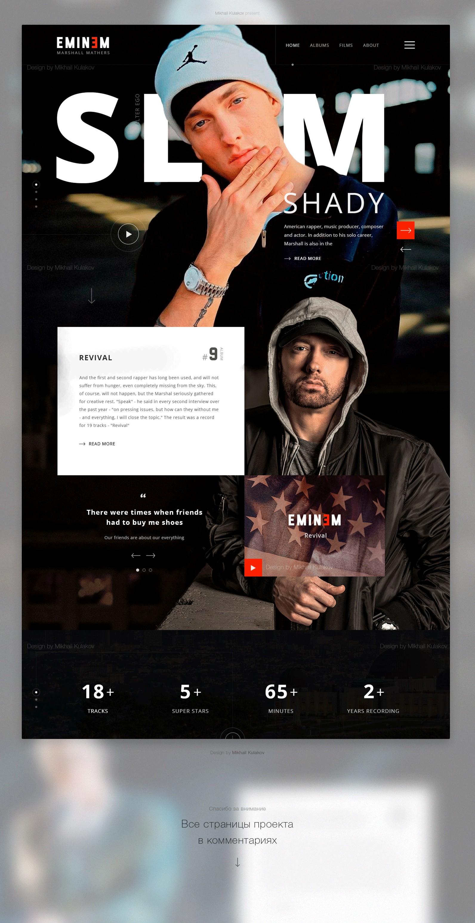 Eminem redesign-concept