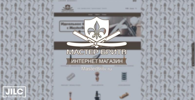 MasterBritv - товары для бритья