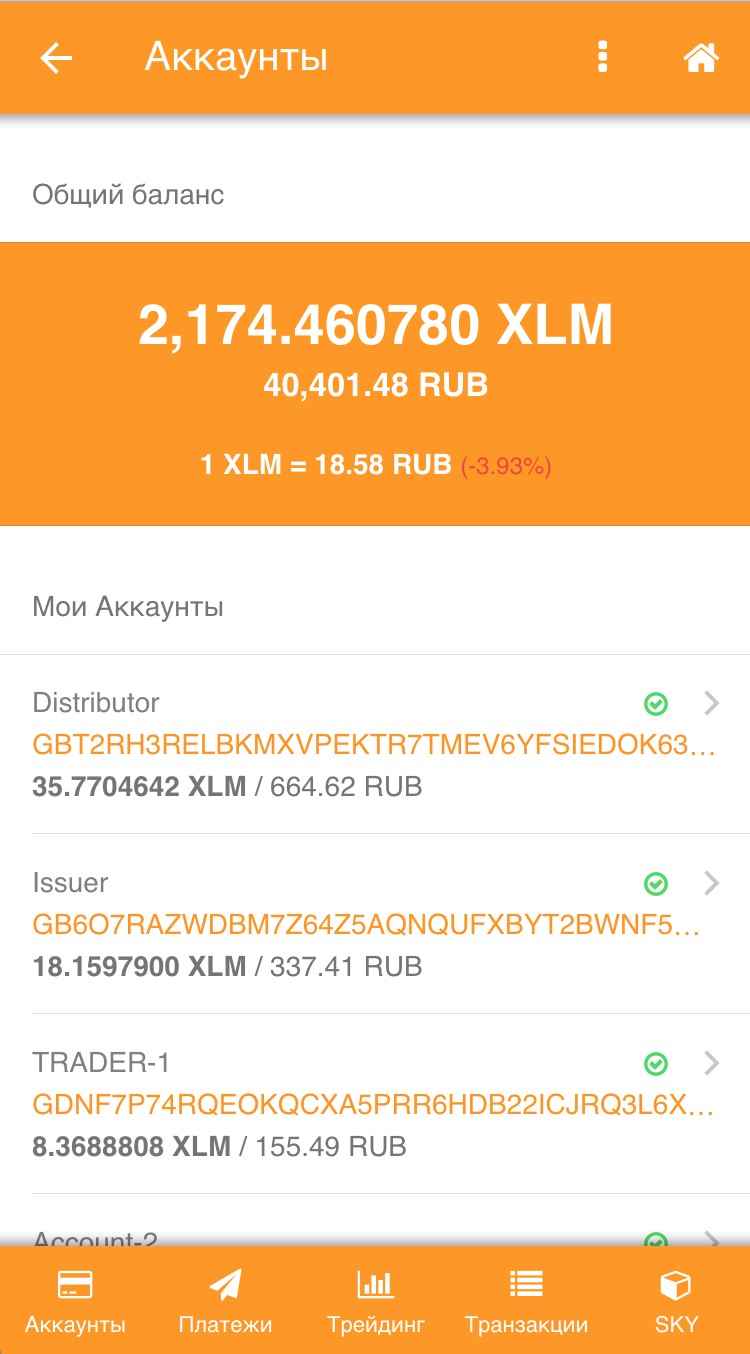 Криптовалютная платформа по выпуску и торговле криптоактивами