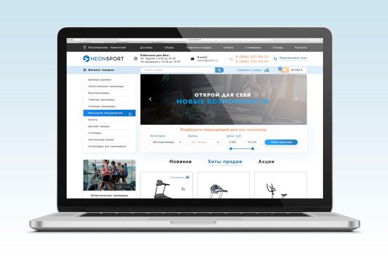 NeonSport интернет магазин