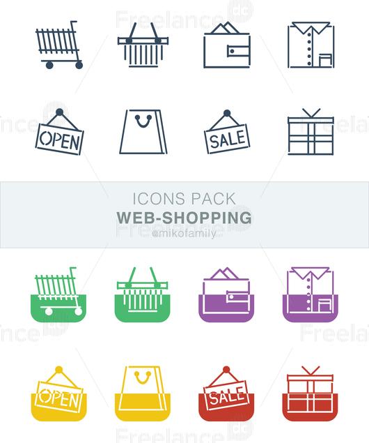 Иконки для сайта-магазина