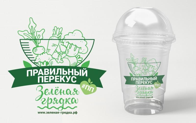 Упаковка овощного салата
