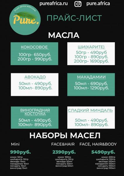Прайс-лист дизайнера фрилансера фриланс для мебельщика